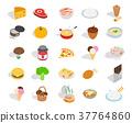 食物 食品 奶酪 37764860