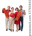 Family celebrating Tet 37765643