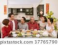 Family celebrating Tet 37765790