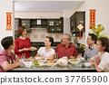 Bringing New Year dish 37765900