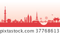 Tokyo cityscape illustration / building / tower / silhouette illustration (red color ver.) 37768613