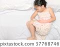 床 床鋪 男生 37768746