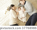 international, marriage, parenthood 37768986