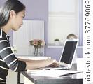 컴퓨터 여성 홈 비즈니스 학습 37769069