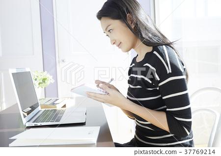 컴퓨터 여성 홈 비즈니스 학습 37769214