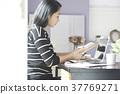 컴퓨터 여성 홈 비즈니스 학습 37769271
