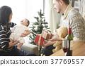 國際婚姻 家庭 家族 37769557