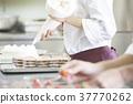 蛋糕店 糕點 蛋糕 37770262