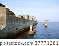 군함 섬 37771281