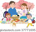 家庭 家族 家人 37771695