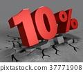 3d, 10, discount 37771908