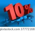3d, 10, discount 37772168
