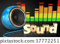 3d audio spectrum 'sound' sign 37772251