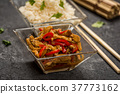 Chicken with vegetable and rice 37773162