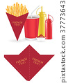 french fries packaging box die-cut cone shape 37773643
