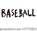 BASEBALL刷刻字 37775852