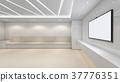 Modern Empty Room, 3D render interior design, mock up illustrati 37776351