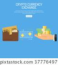 bitcoin vector crypto 37776497