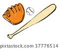 glove, ball, balls 37776514