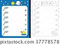Preschool worksheet 37778578