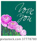 Love you lettering with pink ranunculus flowers 37778780