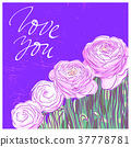 Love you lettering with pink ranunculus flowers 37778781