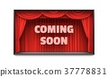 Coming Soon poster with red stage curtains 3D 37778831