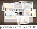 Coffee time background photo and text. 37779185
