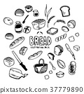 Bread Illustration Pack 37779890