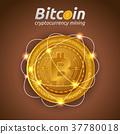 比特幣 硬幣 錢幣 37780018