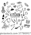 Kitchen Illustration Pack 37780957