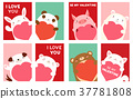 Valentine banner with cute animals 37781808