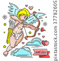 Cute playful Cupid with bow and arrow 37782605