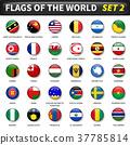 所有 旗帜 旗 37785814