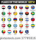 All flags of the world set 4 .  37785816