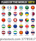 All flags of the world set 5 .  37785817