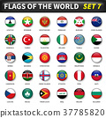 All flags of the world set 7 .  37785820