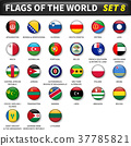 All flags of the world set 8 .  37785821