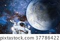 Astronaut in outer space against colorful storm  37786422
