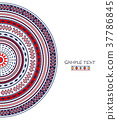 Romanian ornament  37786845