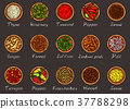 spice, illustration, herb 37788298
