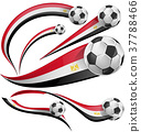 egypt flag set with soccer ball 37788466