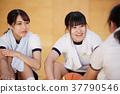 ยิม,นักเรียนมัธยมต้น,นักเรียนมัธยมปลาย 37790546