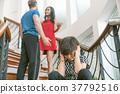 domestic, family, violence 37792516