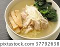 中式 中國人 中文 37792638