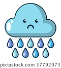 Rain icon, cartoon style 37792973