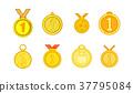 Medal icon set, cartoon style 37795084