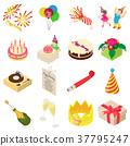 生日 派对 宴会 37795247