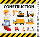 Man and construction trucks on poster 37797147