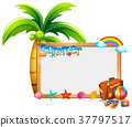 Border template with summer theme 37797517